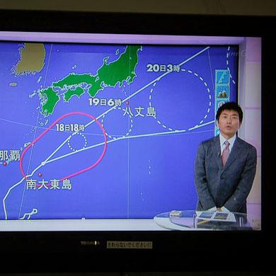 Okinawa report – Iriomote – jour 11