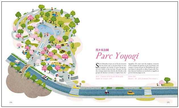 yoyogi park, illustration
