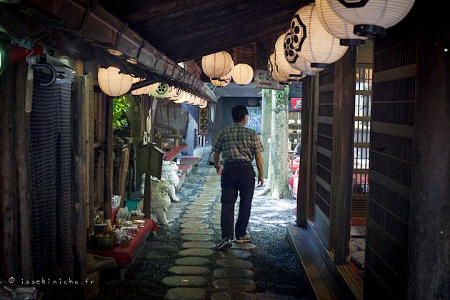 2012, retrospective, japon, tokyo
