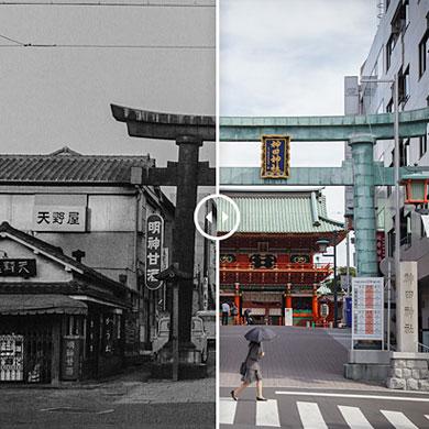 Tokyo 1960 – Kanda Myojin