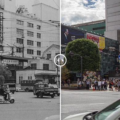 Tokyo 1960 – Gare de Shibuya