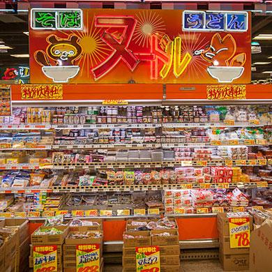 Le super-marché qui arrache les yeux : スーパー玉出