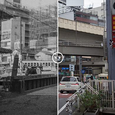Tokyo 1960 – Les ponts de Shibuya