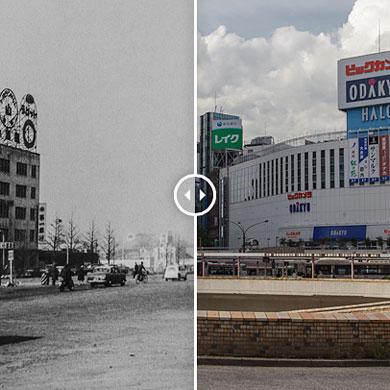 Tokyo 1960 – Shinjuku Odakyu store