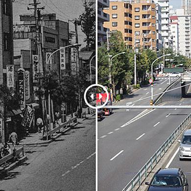 Tokyo 1960 – Meguro