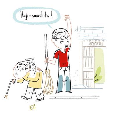 La vie à Higashi-Tamagawagakuen : Les voisins épisode 01