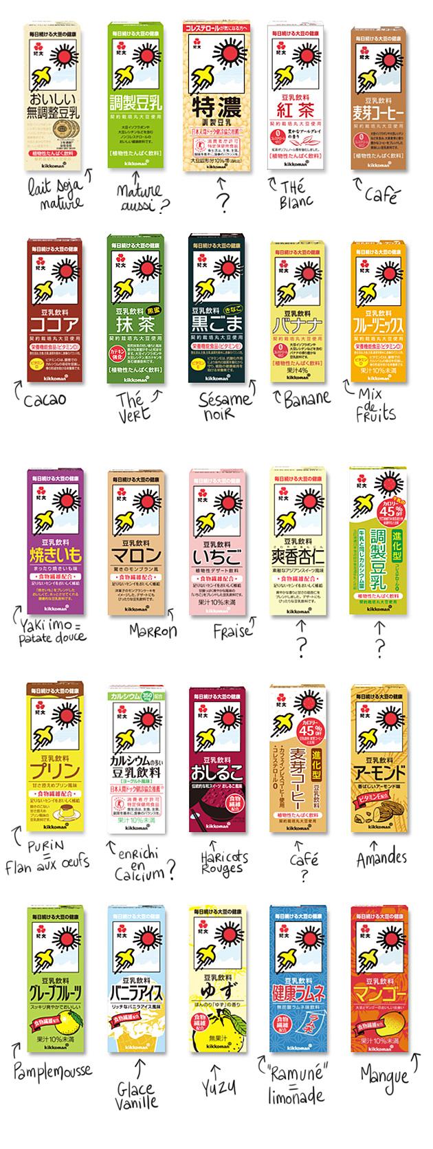 kibun_tonyu_poster