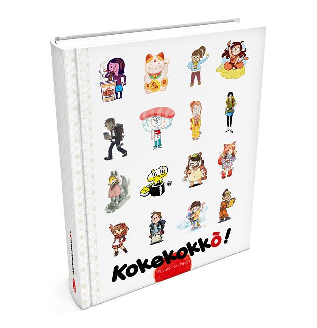 kokekokko_cover