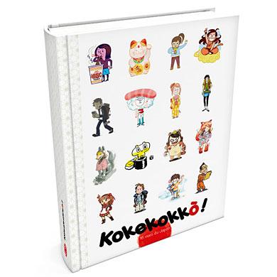 Kokekokkō !!!!!!