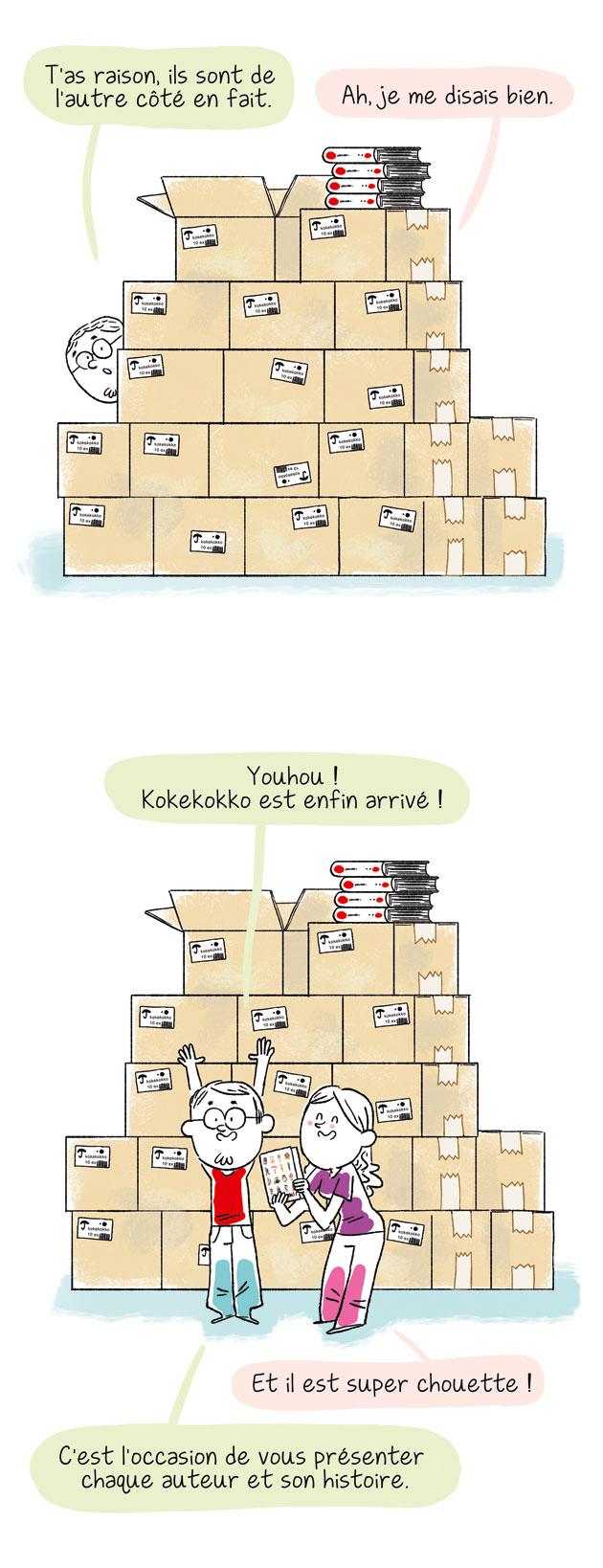 kokekokko_reception_02