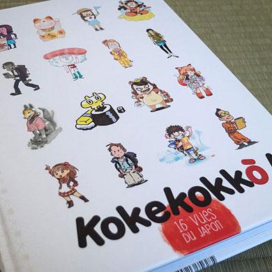 Kokekokko est arrivé !!!