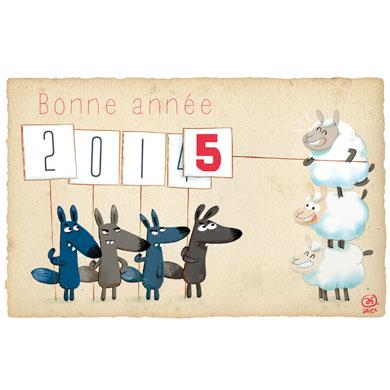 Une nouvelle année et de nouveaux défis !!