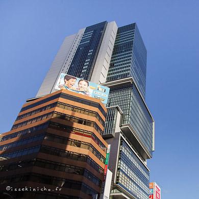 La tête dans les nuages – n°03 Hikarie 渋谷ヒカリエ