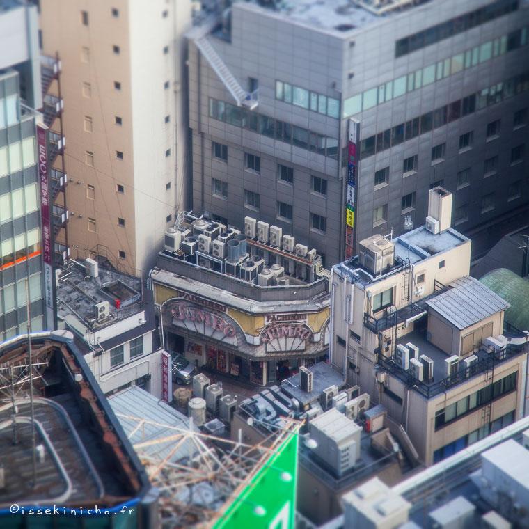 Shinjuku, l-tower