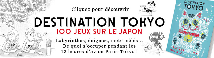 destination tokyo, issekinicho, livre jeux, japon