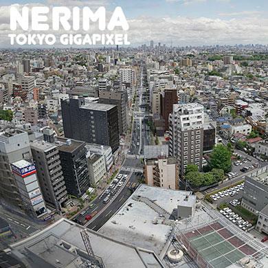 Tokyo nerima – gigapixel
