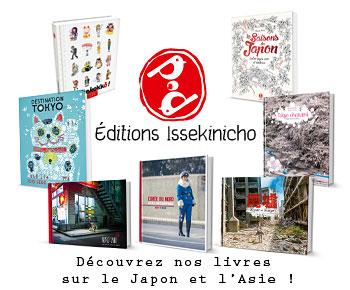 editions issekinicho