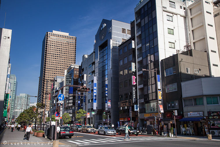 world trade center, tokyo