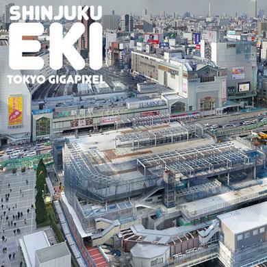Tokyo Gare de Shinjuku – gigapixel