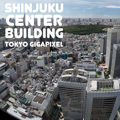 Shinjuku Center building – Gigapixel