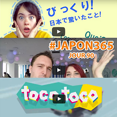 vignette_youtubejapon
