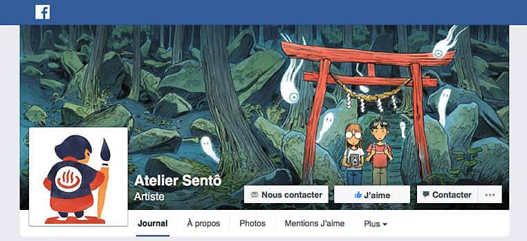 sento_facebook