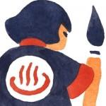 logo_ateliersento