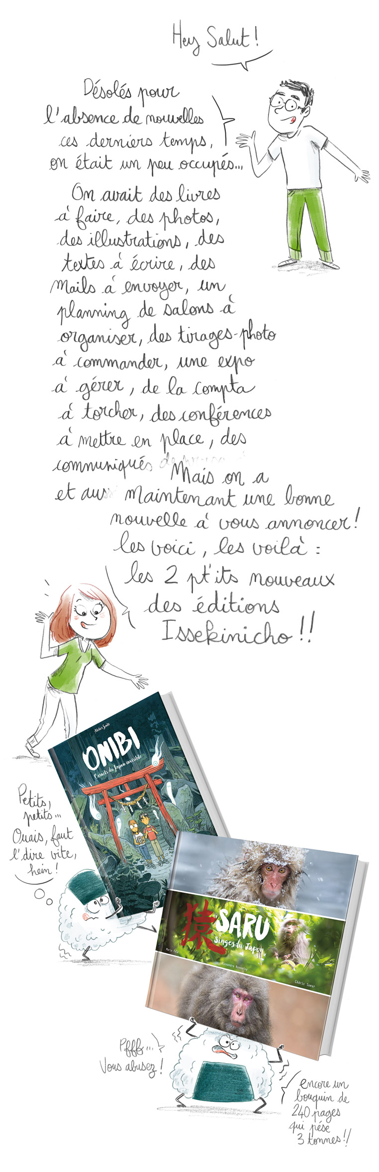 nouveautes_editions_issekinicho_rentree2016