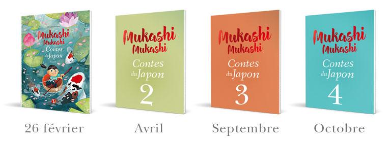 mukashi_dates