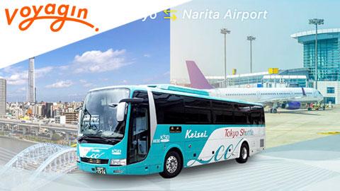 Bus Narita - Tokyo