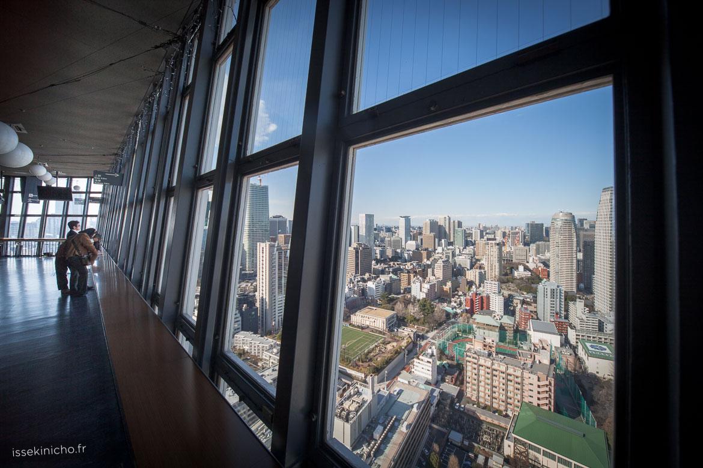 Observatoire de la tour de Tokyo