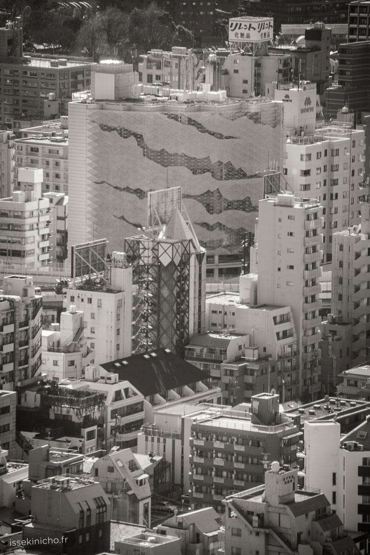 Immeuble à l'architecture insolite à Tokyo