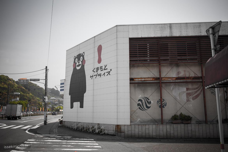 Kumamoto kumamon mascotte