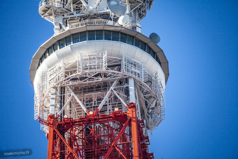 Gros plan, détail de l'observatoire de la tour de Tokyo