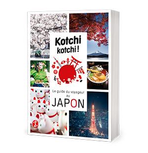 couverture d'un guide de voyage Japon