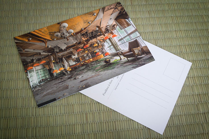 nippon no haikyo, haikyo, ruines, urbex, carte postale