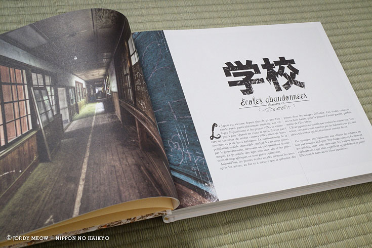 nippon no haikyo, livre photo, urbex, japon