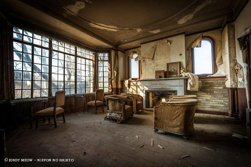 nippon no haikyo, beau livre japon, lieux abandonnés, lieu abandonné, urbex, maison, manoir