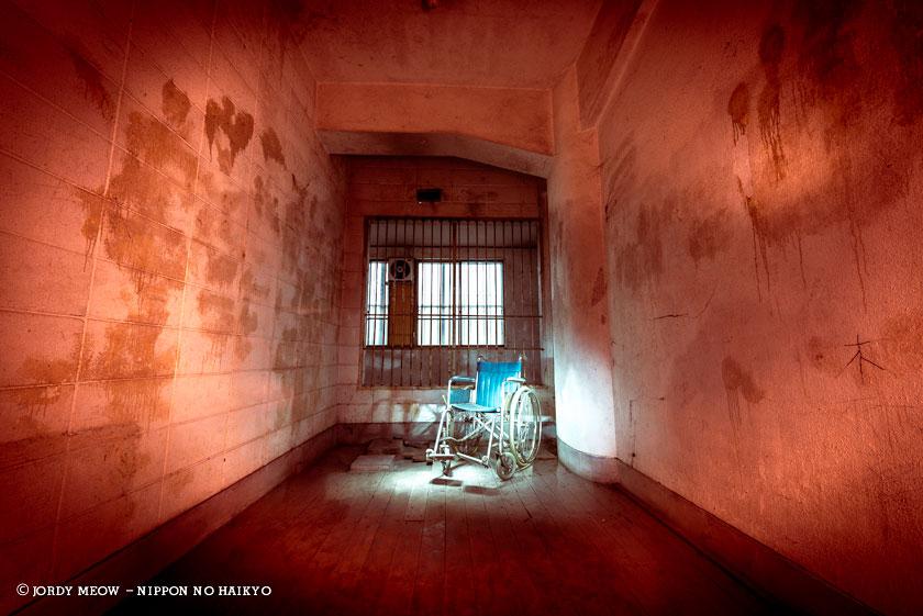 nippon no haikyo, beau livre japon, lieux abandonnés, lieu abandonné, urbex, clinique, hopital