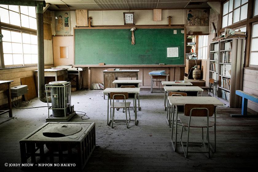 nippon no haikyo, beau livre japon, lieux abandonnés, lieu abandonné, urbex, ecole primaire, salle de classe