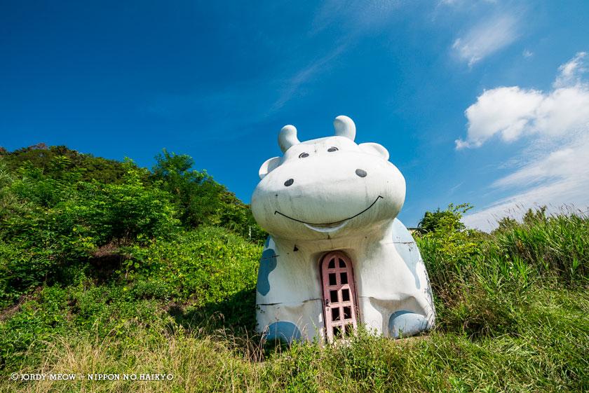 nippon no haikyo, beau livre japon, lieux abandonnés, lieu abandonné, urbex