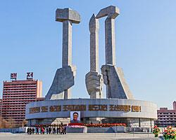 photo de la Corée du Nord