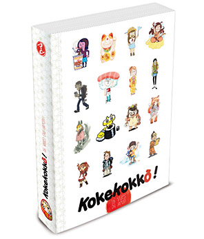 Kokekokkō !