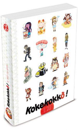 Kokekokkō nouvelle edition