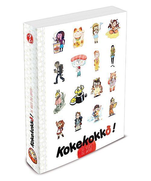 Kokekokko ! 16 vues du Japon