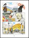 ONIBI_page96_vignette
