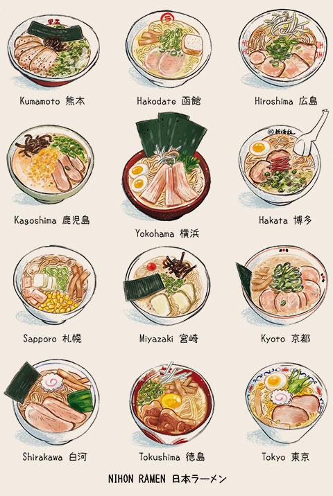 Carnet A5 - Nihon ramen détail