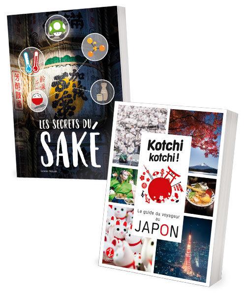 pack_sake_kotchi