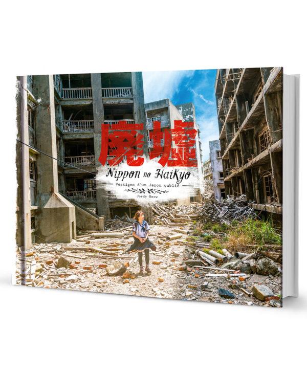 couverture de livre de photos sur les lieux abandonnés au Japon